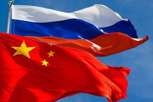 پرچم چین و روسیه