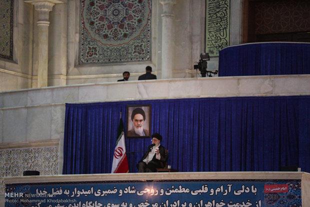 Ceremony honors Imam Khomeini's on his demise anniv.