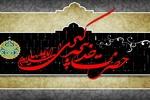 نبی کریم (ص) نے فرمایا: خدا کی قسم خدیجہ سے بہتر خدا نے مجھے بدل نہیں دیا
