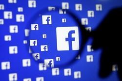 فیس بک پر 14 لاکھ 40 ہزار ڈالر جرمانہ عائد