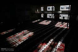مراسم افطار در حسینیه امام همدان
