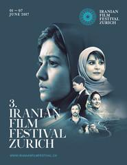 Iran's Cinema
