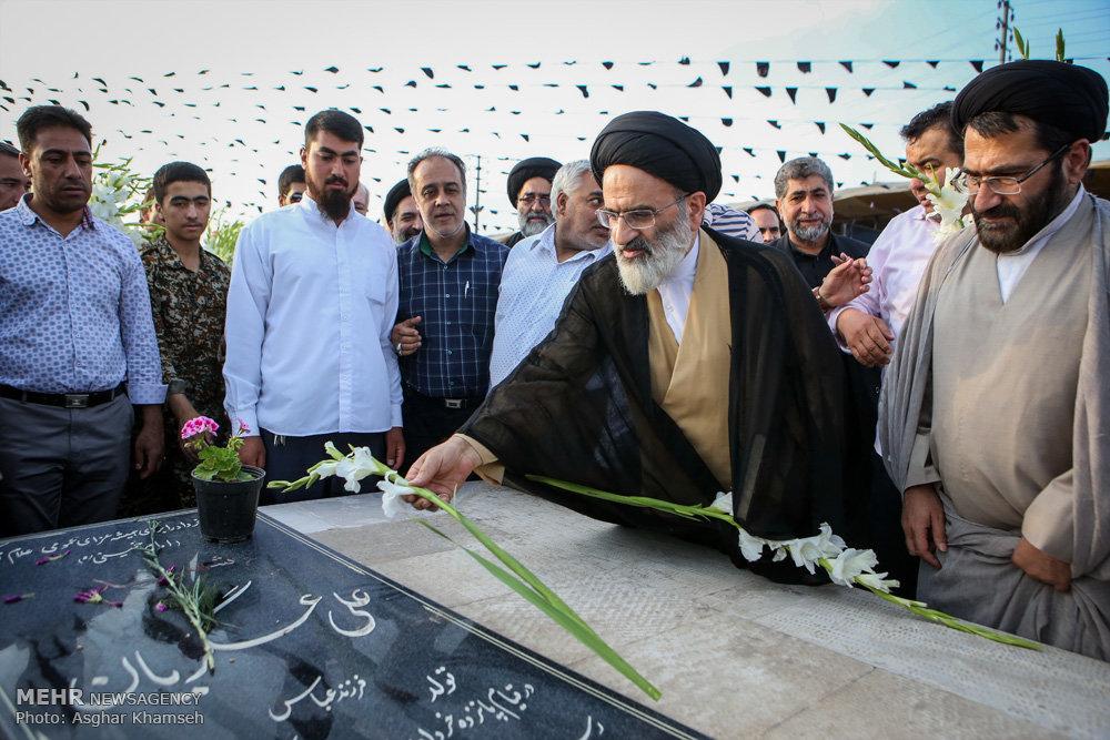 بزرگداشت پنجاه و چهارمین سالگرد قیام یوم الله پانزده داد