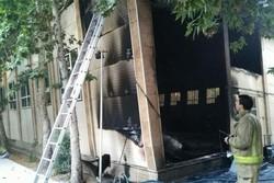 آتش سوزی دانشگاه شریف