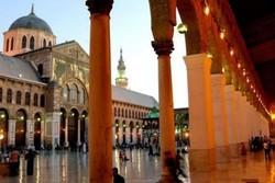 مسجد اموی دمشق