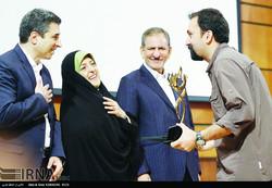 جایزه محیط زیست