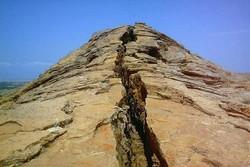 شکاف کوه