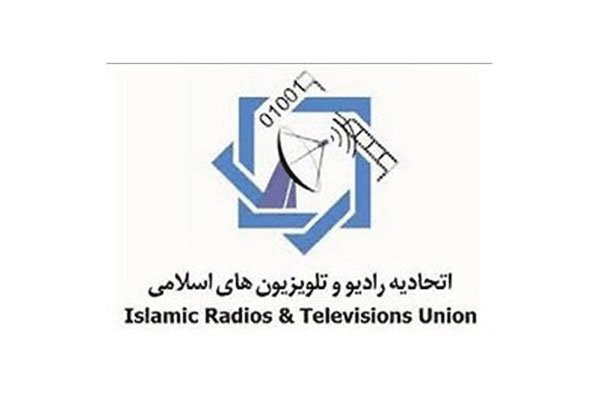 İran'dan İslami Film Pazarı etkinliği