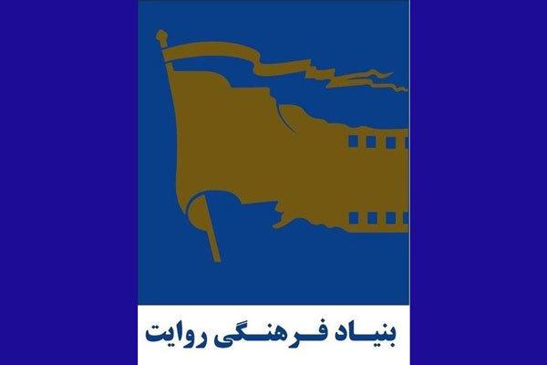 حمایت از مستندسازان اردوهای جهادی