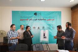 افزایش سطح فیلم سازی آذربایجان شرقی هدف اصلی جشنواره فیلم تبریز