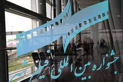ضیافت دبیر جشنواره فیلم شهر برای داوران و مهمانان بینالمللی