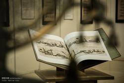 هجدهمین نمایشگاه استانی آثار قرآنی در سنندج گشایش یافت