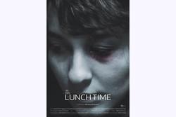 فیلم کوتاه وقت ناهار