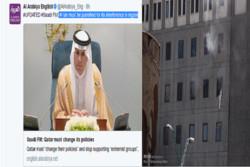 """عادل الجبير يهدد ايران و""""داعش"""" تنفذ"""