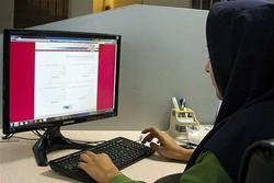 مهلت انتخاب رشته دوره های با آزمون دانشگاه آزاد تمدید شد