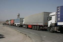 İran ve Bulgaristan'dan uluslararası taşımacılıkta büyük adım
