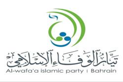تيار الوفاء الاسلامي: ولي عهد البحرين ذهب الى ترامب ليقدم ثمنا إضافيا لطلب الحماية