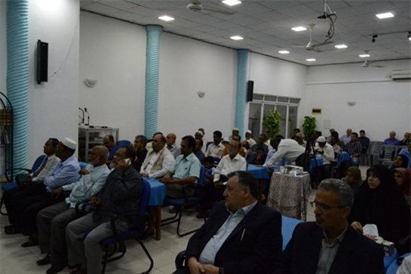 نشست «افراطگرایی از نگاه امام خمینی(ره)» در سریلانکا