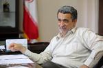جزییات تفاهمنامه قرنطینه گیاهی ایران و فرانسه بررسی شد