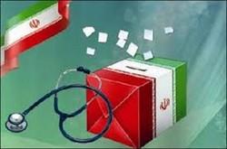 مشارکت بیش از ۱۲۰ نفر در انتخابات هفتمین دوره نظام پزشکی اهر
