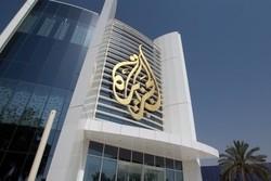 إسرائيل تقدم  على اغلاق مكتب الجزيرة في القدس اقتداء بدول عربية