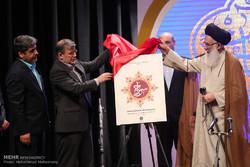 همایش تجلیل از پیشکسوتان قرآنی شهر تهران