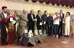 نکوداشت صدرا ذوالریاستین در شیراز