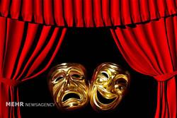 تئاتر کرمانشاه