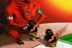 أحلام الشيطان الأكبر وأذنابه ستتحول الى كابوسا لهم في إيران
