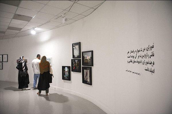 نمایشگاه ۷۷ تصویرگر ایرانی در خانه هنرمندان افتتاح شد