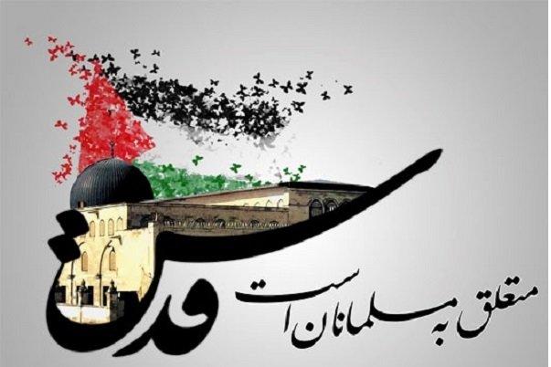 روز قدس احیاگر تفکر آزادسازی فلسطین است/ وابستگی قدس شریف به اسلام