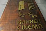 تمدید مهلت شرکت در جشن نوشتار سینمای ایران