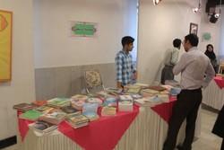 برپایی دو نمایشگاه آثارعلوم قرآنی و کتابت آیات کلام وحی در سنندج