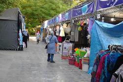 بازارچه شمال تهران