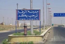 أمريكا بدأت بإنشاء قاعدةعسكرية لها في الرقة السورية