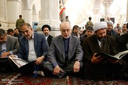 مراسم بزرگداشت شهدای حمله تروریستی به مجلس و حرم مطهر امام خمینی (ره)
