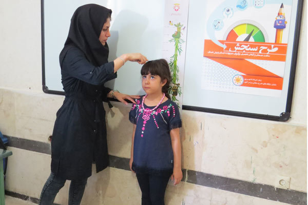 ۵۴۶۷ نوآموز بدو ورود به دبستان در خراسان شمالی سنجش شدند
