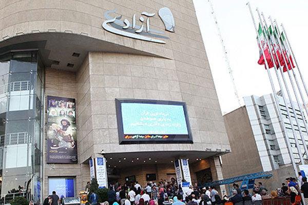 فروش گیشه سینما در پاییز ۹۶ نسبت به سال قبل ۱۸ درصد رشد کرد