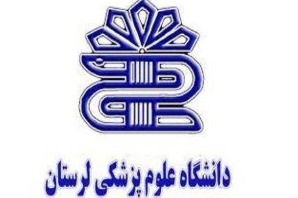 «محمدرضا نیکبخت» سرپرست دانشگاه علوم پزشکی لرستان شد