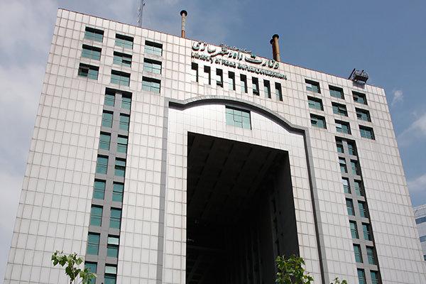 مجلس با مسکوت ماندن «طرح انتزاع وزارت راه و شهرسازی» مخالفت کرد