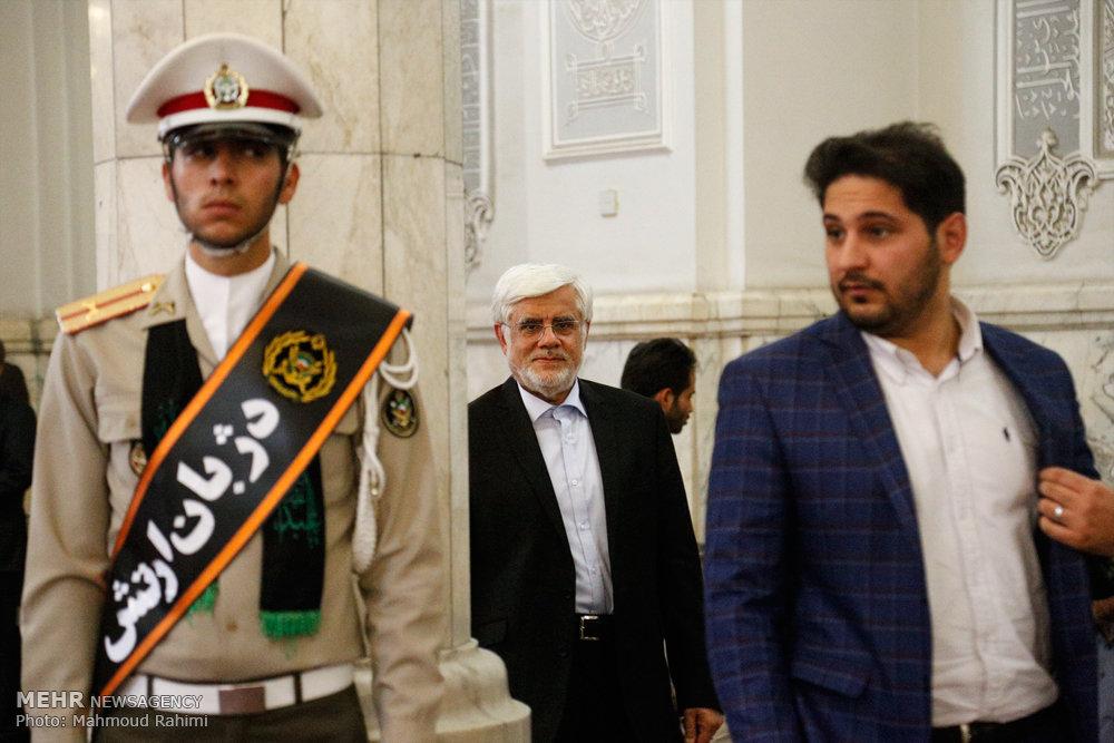 مراسم ختم شهدای حادثه تروریستی تهران