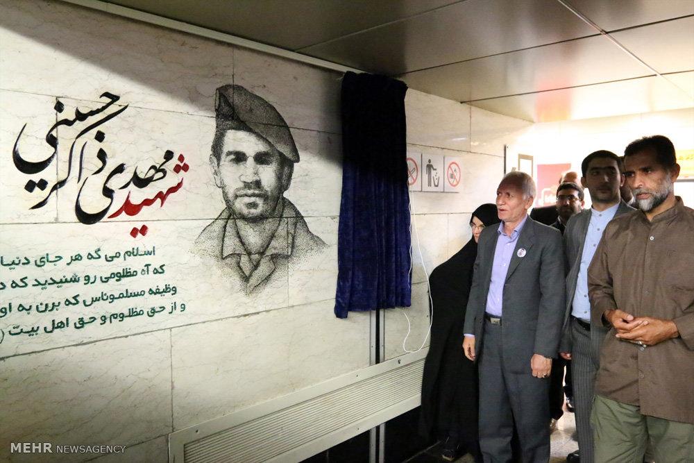 رونمایی از سردیس شهید مدافع حرم در ایستگاه مترو شهرک اکباتان
