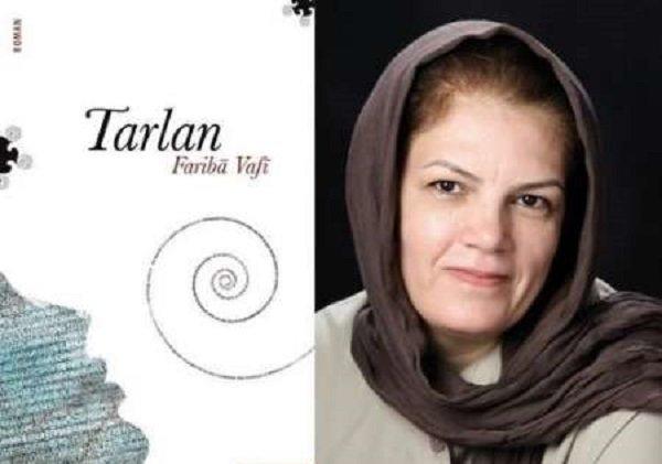 رضاهمسرارزو خانی دانلود رمان ترلان فریبا وفی