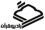 پخش زندهویژه برنامه «صیام قدس»از رادیو قرآن