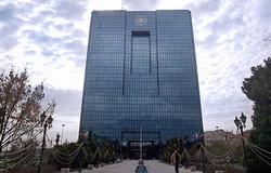 آغاز دوباره رتبهبندی بانکها از سوی بانک مرکزی/«خوبها» و «بدها» چطور شناسایی میشوند؟