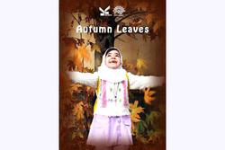 «برگهای پاییزی»