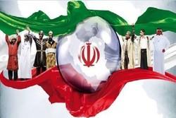 İran'daki Kürt milletvekillerinden DEAŞ'ın saldırılarına kınama