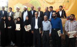 فعالان وموسسه های قرآنی تجلیل شدند/شمیم عطرقرآن دربهار شیراز