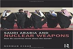 کتاب عربستان و تسلیحات هسته ای