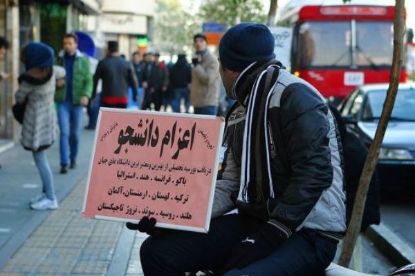 ۱۰ موسسه غیرمجاز اعزام دانشجو به خارج پلمب میشوند